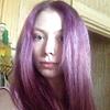Наталья, 24, г.Фрязино