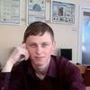 Taras, 33, г.Звенигородка