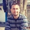 Артур, 29, г.Мирноград