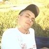 Дмитрий, 29, г.Орловский