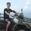 Вадим, 21, г.Ступино