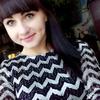 Екатерина, 24, г.Волчанск