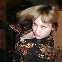 Екатерина, 29 лет, Рак, Стерлитамак
