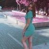 Аня, 18, г.Павлоград