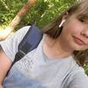 Адэлина, 20, г.Дзержинск