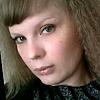 Наталья, 35, г.Буденновск