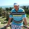 Гера, 52, г.Пицунда