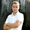 Саша, 20, г.Калиновка