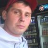 Александр, 30, г.Геническ