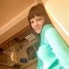 Юлия Бурбовская, 41, г.Староминская