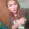 Настюша, 19, г.Киев