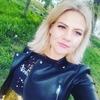 Ксения, 25, г.Украинка