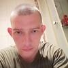 Алекс, 31, г.Рублево