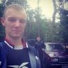 Женьчик, 26, г.Калиновка