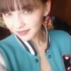 Dinara, 25, г.Янаул