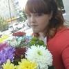 екатерина, 24, г.Ртищево