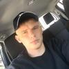 Дмитрий, 27, г.Рудный