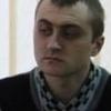 Alexandr, 21, г.Каховка