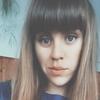 Кристина, 21, г.Поспелиха