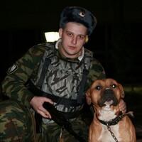 Дмитрий, 35 лет, Скорпион, Москва