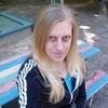 Оля, 32, г.Первомайский