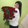 Елена, 46, г.Арзамас