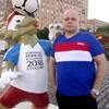 Сергей, 42, г.Дятьково