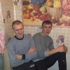Костя, 32, г.Полысаево