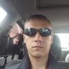 Никита, 26, г.Есик