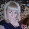 Людмила, 32, г.Кемерово