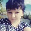 Кристина, 25, г.Дальнереченск