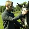 Андрей, 31, г.Шахунья