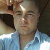 Андрей, 29, г.Познань