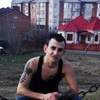 Анатолий, 24, г.Новочеркасск