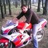 Саша, 34, г.Дрезна