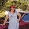 Елена, 29, г.Ростов-на-Дону