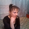 Таня, 35, г.Хорол